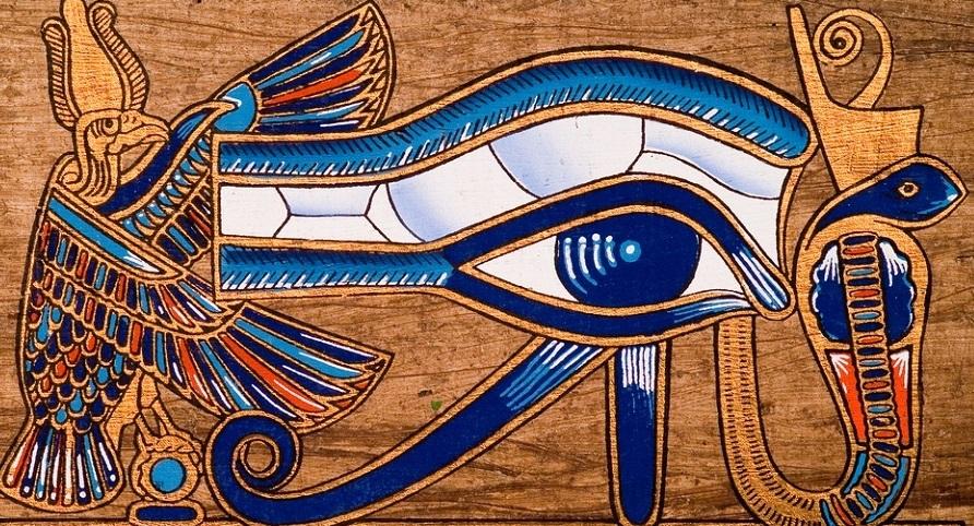 Horus Eye - Pineal Gland Reborn